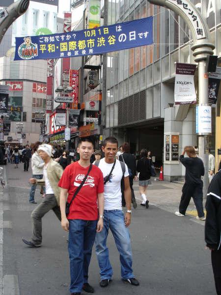 Voyage dans tout le Japon Shibuya